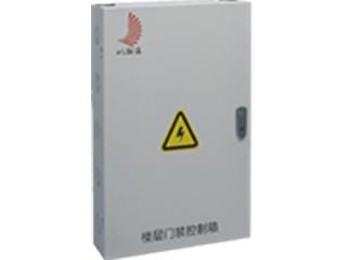 ZCR282-十六门门门禁控制器