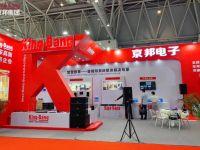 """京邦電子:20年音響品牌,為教育信息化助""""聲"""""""