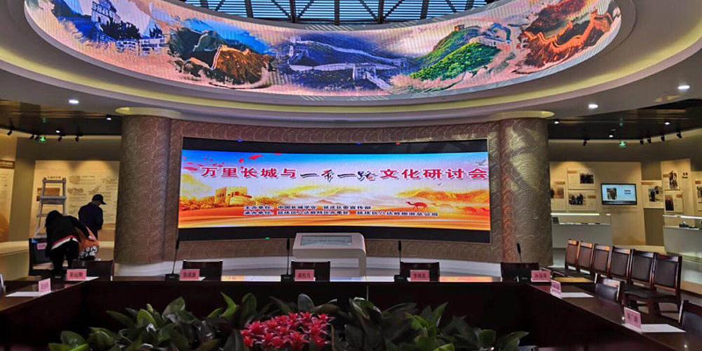 """点亮""""一带一路"""" 巴科创意屏助力中国长城博物馆长城文化带建设"""
