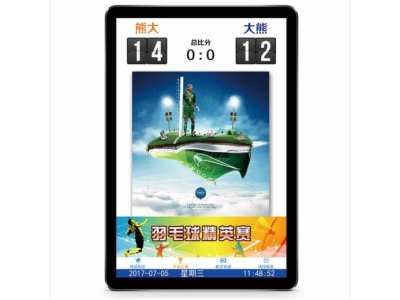 智能LCD互动屏-智能LCD互动屏