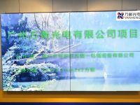 《案例分享》惠州市博罗石湾一 机械设备公司方案
