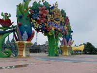《案例分享》广州融创乐园