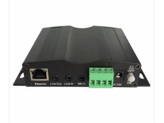 SIP-7011-SIP語音對講終端