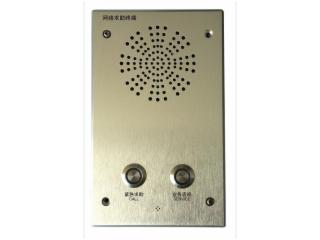 SIP-6002-煤矿SIP调度语音广播终端