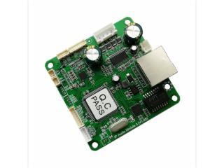 SV-2400T系列-新款高性能網絡音頻模塊