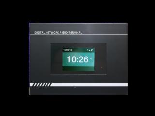 SV-7006-壁挂式网络点播终端