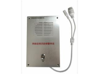SV-6002防水-室外防水IP網絡語音對講終端