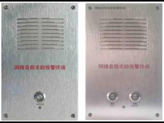 SV-6005-IP網絡對講求助終端