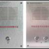 IP網絡對講求助終端-SV-6005圖片