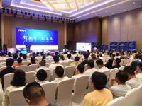 峰回六月亞心之都,2019魅視大中華區首輪巡展完美收官