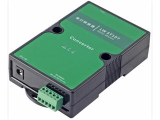 LW ST107-RS232-485/422 接口轉換器