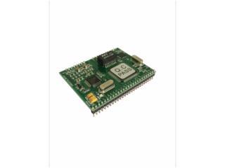 SV-2200-IP网络广播对讲编码解码模块