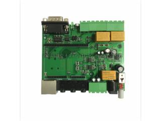 SV-1200-Demo-網絡音頻評估板
