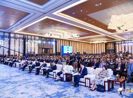 公信助力博鰲亞洲論壇全球健康論壇