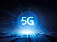 5G賦能安防,通信傳輸環節成為最大BUG?