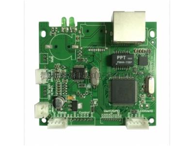 SV-2101-网络音频模块