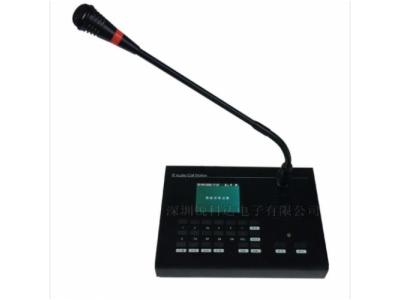SV-8003S-網絡尋呼話筒