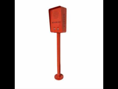 SV-6002T-P-立柱型室外防水一鍵求助對講終端SV-6002T-P