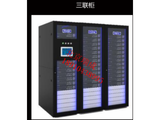 RC-ZNJG-瑞成智能機柜?智能恒溫服務器機柜42U恒溫機柜?LED觸摸屏機柜