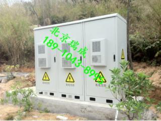 RC-SWJG-廠家直銷戶外一體化機柜 室外一體化兩艙體機柜