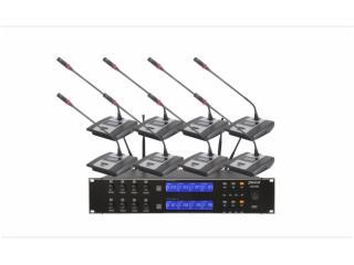JD2780-無線一拖八會議話筒