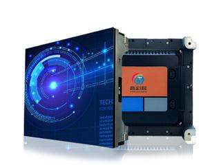 XCC-027-小间距LED显示屏P1.923