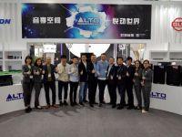 正名之战!ALTO高性价比打响品牌知名度 ——专访ALTO(中国)运营中心策划总监凌倩华