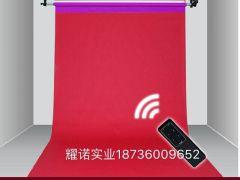 河南耀诺电动抠像幕布生产厂家
