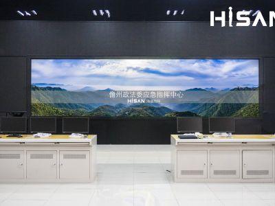 儋州政法委综治指挥中心hisan激光屏项目