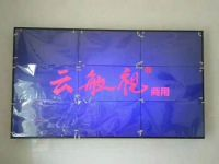 广西桂林46寸3.5mm 3X3安装调试完毕!