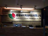 《案例分享》福建泉州百捷國際中心