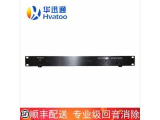 AEC61-回音抑制 自適應回音消除 視頻會議降噪器 反饋抑制器 防嘯叫