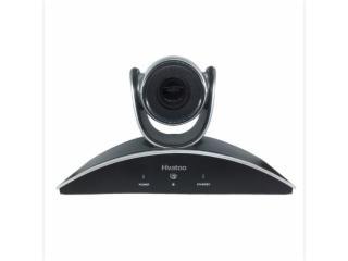 VX3-1080-视频会议摄像机 USB高清会议摄像头 三倍变焦广角免驱