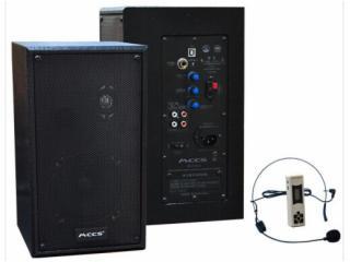 MC2460-2.4G有源音箱系統