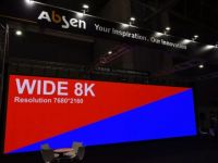 搶先看丨北京InfoComm,艾比森Mini LED產品強勢來襲