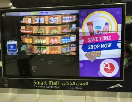 数字广告屏如何影响零售餐饮行业?