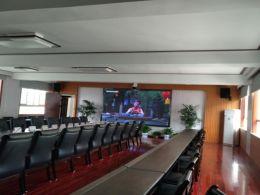 长虹音视频(会议)系统成功应用于安徽马鞍山钢铁集团