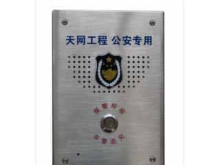 AIO-100S-一键报警系统