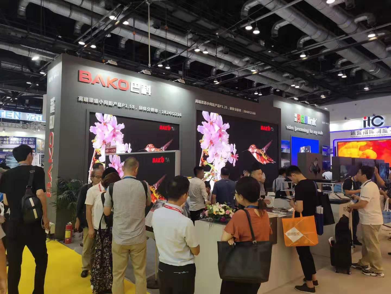 InfoComm China展,巴科小间距产品引领行业新潮流