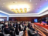Datavideo洋銘邀您參加北京 InfoComm China 2019