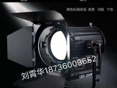 演播室LED聚光灯影视灯具厂家