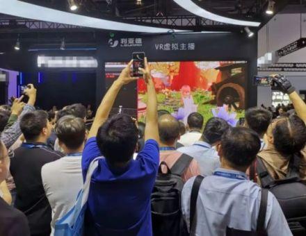 """国内首秀〡利亚德0.6mm""""中国屏""""闪耀InfoComm China2019"""