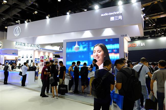 重磅!Infocomm China 2019铁三角新品层叠,开启智能数字会议新篇章!