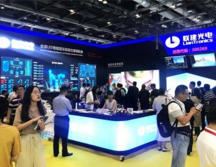 北京Infocomm ▏智能会议场景新品震撼亮相, Dynamic AR大屏表演硬核首秀!