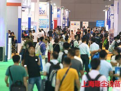 2020上海國際工業吸塵設備展覽會