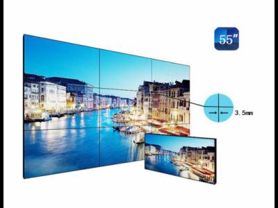 PE55S-LXE35-V1-产品系列 液晶监视器(拼接单元)