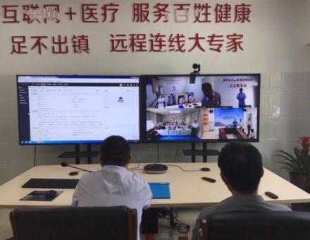 视维视频会议助建推进分级诊疗
