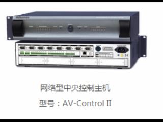 AV-Control II-網絡型中央控制主機