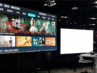 北京IFC展會即將開幕,易事達110英寸LED電視首秀!