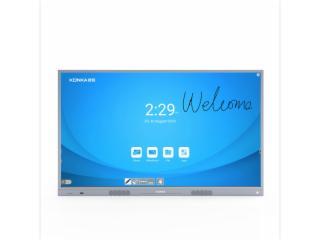 X75S-75''康佳智能会议平板